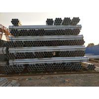 海南热镀锌钢管大量批发