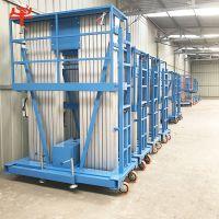 济南牛力厂家定制6-14米双柱铝合金升降机液压升降台高空作业车