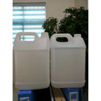 蓝色塑料桶5l塑料桶不透明塑料桶5公斤蓝色桶厂家直销