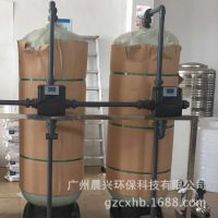 游泳馆水循环设备厂家 游泳池水处理设备生产加工找广州晨兴