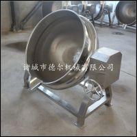 食堂专用蒸煮夹层锅 德尔厂家直销 电加热304不锈钢夹层锅