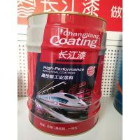 山东长江环氧富锌底漆机床设备喷漆含锌量20-80%供应
