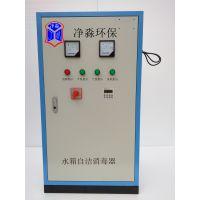 厂家直销外置式水箱自洁消毒器 可定制 质优价廉 全国包邮