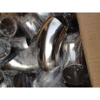 金弘德 现货促销201不锈钢镜面弯头、50*1.5 90度不锈钢弯头