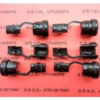 中山金笔电源线固定夹,6P3-4电源卡胶扣,尼龙电线固定扣规格报价