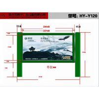 湖北省太阳能滚动灯箱厂家,不锈钢阅报栏灯箱,滚动换画灯箱厂家,广告宣传栏制作