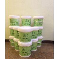 绿点环保硅藻泥 批发加盟 广东施工团队
