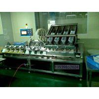 直供日化面膜自动封尾设备 液体包装机