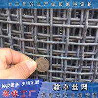 锰钢钢丝网 平纹编织装饰轧花网片多钱 制造厂家