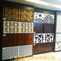 木纹雕刻冲孔铝单板中庭氟碳雕花造型包柱铝单板