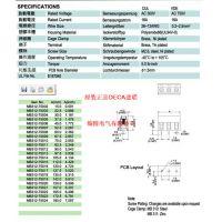 MB312-750原装台湾DECA进联间距7.5绿色PCB接线端子