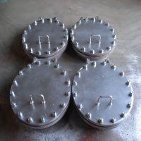 不锈钢人孔的适用温度 不锈钢人孔故障维修