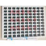测距传感器夏普GP2Y0E03超小体积(4-50CM)