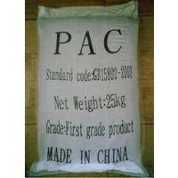 济南聚合氯化铝在污水处理中作用