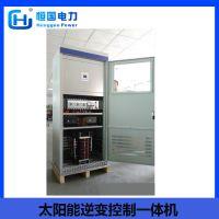 恒国电力10KW-50KW太阳能逆变器定制生|DC384V/DC480V太阳能逆变器电压