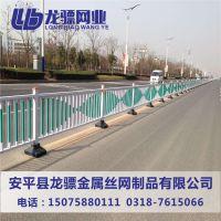 隔离护栏施工方案 安全隔离护栏 市政安全防护栏