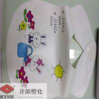 厂家环保食品级eva薄膜吃饭婴儿围兜围嘴口水巾薄膜