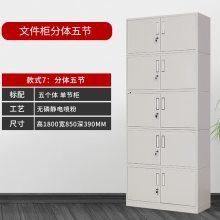石家庄一列18个抽屉文件柜丨20抽铁皮文件柜丨45抽文件整理箱