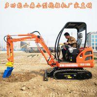 【小型农用挖掘机工厂】山鼎1吨的迷你挖掘机