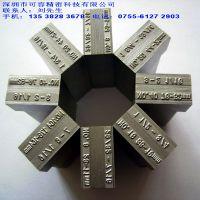 订制精密雕刻刀模/蚀刻刀模胶板刀模