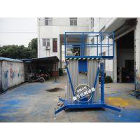 移动式升降台 双桅柱铝合金 升降机 高空作业平台 鑫升厂家价格