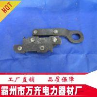 钢卡头德式卡线器 12KN德式卡线器质优价廉 额定负荷