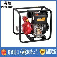 2寸柴油机高压水泵 6马力电启动柴油抽水泵
