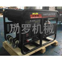 【ML13000】10千瓦三相汽油发电机
