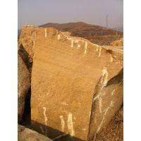 供应金黄砂岩 山东优质黄砂岩 板材荒料加工