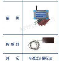 中西 建筑热工温度热流巡回检测仪 型号:MW8-JTNT-A 库号:M2385