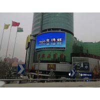 郑州金水路人民路紫荆山路花园路交汇处百货大楼LED大屏广告