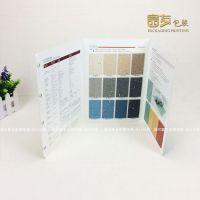 定做硅藻泥色卡样册 厨房壁柜样板册 橡胶书籍定制