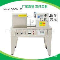 QD-FM125超声波封尾机 护肤品软管封口机 超声波塑料软管封尾机