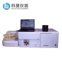 四川原子荧光分光光度计厂家 锌检测用光度计