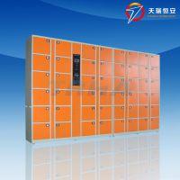 天瑞恒安 TRH-ZWM-69 万科物业电子储物柜,万科电子智能柜