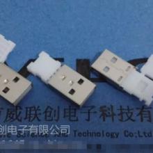 USB A型公头 焊线式 折叠短体 二件式 带白胶壳 PA9T+ROHS