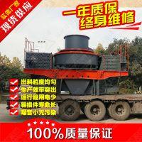 厂家定制建筑材料有限公司立轴制砂机 移动制沙碎石生产线