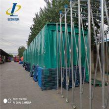 淄博市移动雨棚伸缩推拉蓬定做_大型活动仓库帐篷刀刮布制作厂家