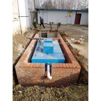 30m3/d日丽污水处理设备装置