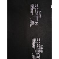 深圳印唛、烫标、反光标供应厂家