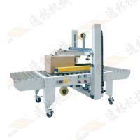 惠州博罗淡水塘下封箱机 全自动纸箱打包机 工字型胶带封箱机