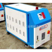 油式模温机、油压机油式模温机