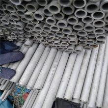 惠州无缝不锈钢管TP316L 245*5批发