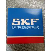 北京贝瑞迎现货 SKF 22217CC/W33 尺寸85*150*36 旋挖钻机回转轴承