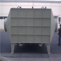 浙江皮革厂臭废气处理设备等离子净化器