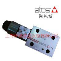 意大利阿托斯电磁阀SDKE-1611/A 10S