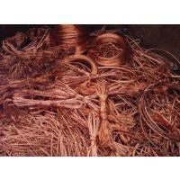 西安红铜回收多少钱一斤,西安红铜回收价格