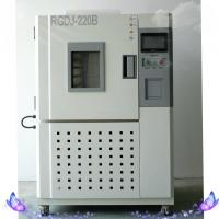 上海茸隽低价销售RGDJ-100高低温试验箱