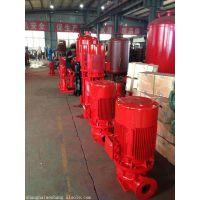 厂家直供3C认证消防泵XBD9/25-65L 不锈钢叶轮 消防电动切线泵