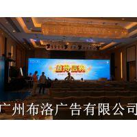主题联谊会策划公司联谊晚会策划布场搭建广州活动公司